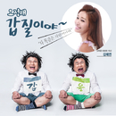 It's nauseous/Oh Jung-tae feat. Kim Hye-yun
