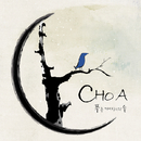 Forest Of Blue Crow/Choa