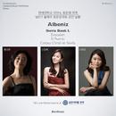 2017 Yonsei Artist Performance; Albeniz, Iberia Book I/SungHyun Hwang, Jung Hye SHIN, Hyun Jung SO