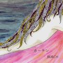 カーテン/BURCH