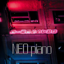 Summer night/NEO piano