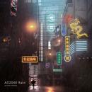 AD2040 Rain/Ancient Melody
