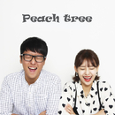 1st single album/peach tree