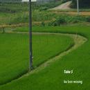 Take 5/ku bon woong