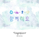 Together/hanmandoo