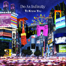 To Know You/Do As Infinity