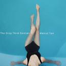 The Drop Third Gentian/Walnut Tan