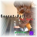 Secret-Doll (for Sale)/atelier-GA feat. Megpoid