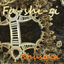 Fu-shi-gi/Shusaku