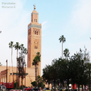 Morocco 6/PIANOBEBE