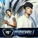 Untouchable Mini Album 1st/Untouchable