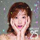 25/Song Ji Eun