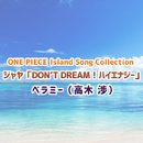 ONE PIECE Island Song Collection ジャヤ「DON'T DREAM!ハイエナジー」/ベラミー(高木 渉)