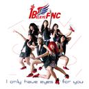ONE STEP/1 Believe FNC