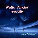 Natto Vendor/Mario Takahashi