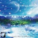 Healing mind/Sure Tread