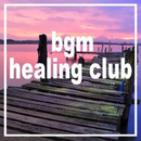 bgm healing club -selection of chillin' melody-/Music Summit HQ