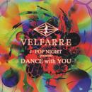 VELFARRE J-POP NIGHT presents DANCE with YOU/V.A.