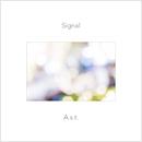 Signal/A.s.t.