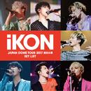 iKON JAPAN DOME TOUR 2017 追加公演 SET LIST/iKON