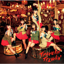 Travelin' Travelin'/大阪☆春夏秋冬