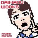 RAINCOAT/KOSAKA DAIMAOU