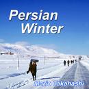 Persian Winter/Mario Takahashi