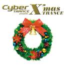Cyber TRANCE presents X'mas TRANCE/V.A.