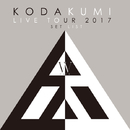 KODA KUMI LIVE TOUR 2017 - W FACE - SET LIST/倖田來未