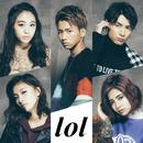 アイタイキモチ / nanana -special edition-/lol-エルオーエル-