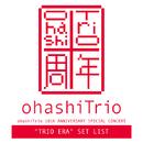 "ohashiTrio 10th ANNIVERSARY SPECIAL CONCERT ""TRIO ERA"" SET LIST/大橋トリオ"