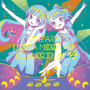 プリパラ ULTRA MEGA MIX COLLECTION Vol.2 (DJ COLLECTION)/V.A.