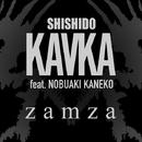 zamza/シシド・カフカ feat.金子ノブアキ