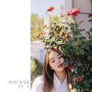 UNIVERSE, EVENING/CAS.T, Flower Kim