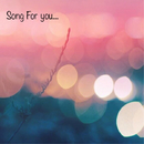 Song For You/Kim Jun Hwan