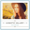 Acoustic Gallery/V.A.