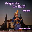 Prayer for the Earth/Mario Takahashi