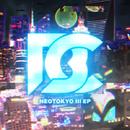 NEOTOKYO III EP/CRAZYBOY