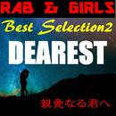 DEAREST/RAB(ラブ)