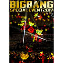 BIGBANG SPECIAL EVENT 2017/BIG BANG