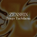 ZENSHIN/Singo Tachibana (立花伸吾)