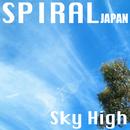 Sky High/SPIRAL JAPAN