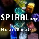 HeartBeat/SPIRAL JAPAN