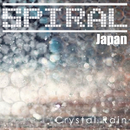 Crystal Rain/SPIRAL JAPAN
