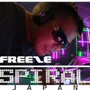 FReeZe (EP)/SPIRAL JAPAN