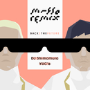 BACK2THEFUTUREEP4/m-flo