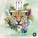 Make Me Wanna (The Remixes)/SELVA & Zerky