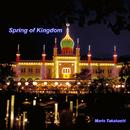 Spring of Kingdom/Mario Takahashi