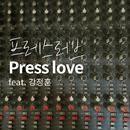 PRESS LOVE/YCPLAYER