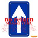 no return/MASAKI YODA